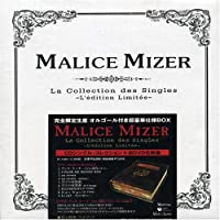 Collection Des Singles by Malice Mizer (2004-09-29)