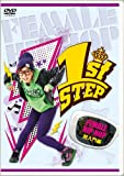 1st STEP FEMALE HIP HOP 超入門編[DVD]