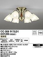 ODELIC(オーデリック) LEDシャンデリア 【適用畳数:~8畳】 OC006917LD1
