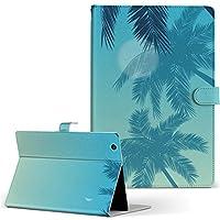 igcase Qua tab QZ8 KYT32 au LGエレクトロニクス キュアタブ タブレット 手帳型 タブレットケース タブレットカバー カバー レザー ケース 手帳タイプ フリップ ダイアリー 二つ折り 直接貼り付けタイプ 001358 その他 ヤシの木