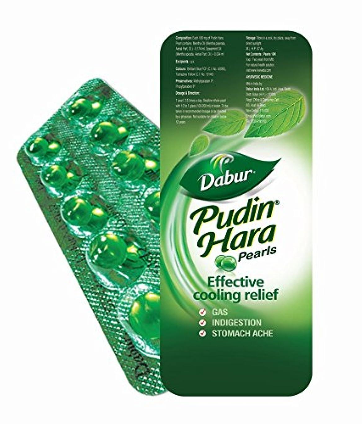 突撃送信する重要な役割を果たす、中心的な手段となるPudin Hara真珠10カプセル(Pack of 5 )
