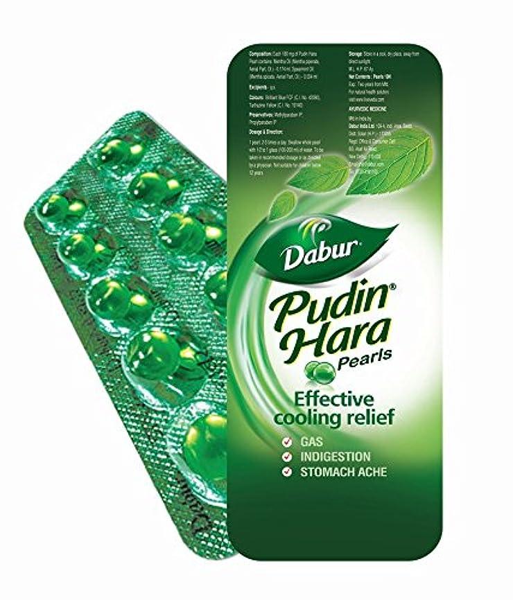 夢これまで実現可能Pudin Hara真珠10カプセル(Pack of 5 )