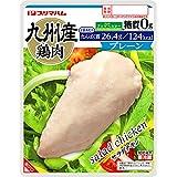 サラダチキン まとめ買い サラダチキン プリマヘルシー 糖質ゼロ プレーン 10パック