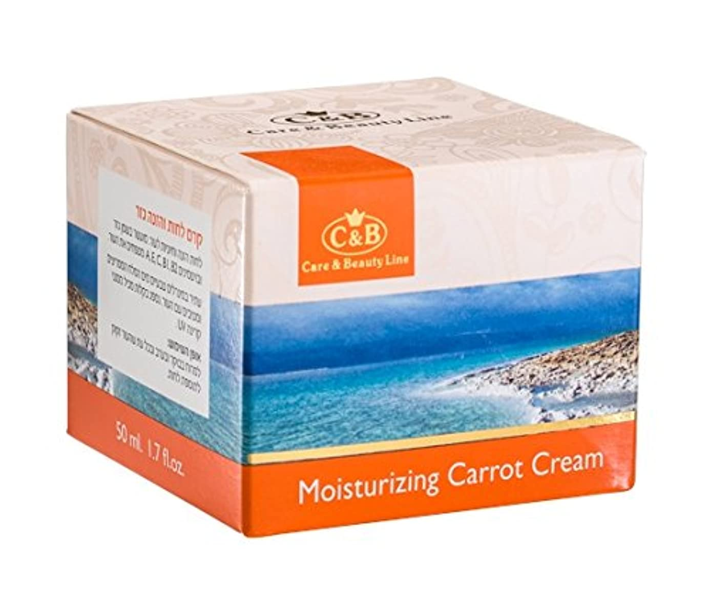 米国机祭司人参入り潤いと栄養のクリーム 50mL 死海ミネラル ( Moisturizing & Nourishing Cream with Carrot