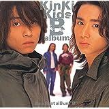 B album