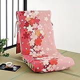 おしゃれ かわいい ピンク 座椅子カバー さくら 485670