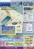 エーワン マルチカード 名刺用紙 両面 クリアエッジ 厚口 ソフトアイボリー 500枚分 51836