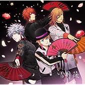 うたの☆プリンスさまっ♪Eternal Song CD「雪月花」Ver.FLOWER