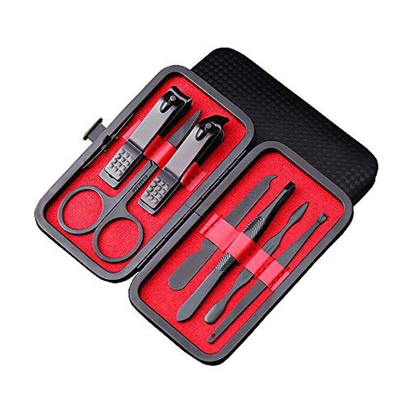 請求書うねる国籍マニキュアネイルクリッパーセット-ブラックポータブル旅行衛生キットステンレススチールネイルカッターツールセット、レザートラベルケース付き、7個セット