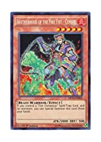 遊戯王 英語版 MP14-EN054 Brotherhood of the Fire Fist - Coyote 機炎星-ゴヨウテ (シークレットレア) 1st Edition