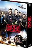 9-1-1 LA救命最前線 DVDコレクターズBOX[DVD]