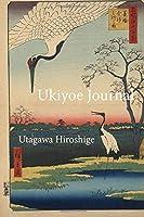 Utagawa Hiroshige Ukiyoe JOURNAL: Two red-crowned cranes: Timeless Ukiyoe Journal/Notebook/Planner/Diary/Logbook/Writing book - Japanese Woodblock Print, Classic Edo Era Ukiyoe
