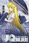 UQ HOLDER! 第17巻