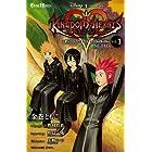 小説 キングダム ハーツ 358/2 Days Vol.1 The 14th (GAME NOVELS)