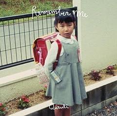 くるり「Remember me」のCDジャケット
