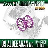 【Avail/アベイル】 シマノ 09アルデバランMg・10スコーピオンXT1000 スプール Microcast Spool 【ALD0918TR】 パープル