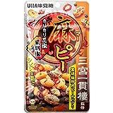 UHA味覚糖 麻ピー 黒胡椒炒め味 50g ×10袋