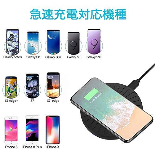 『ワイヤレス充電器xingmeng iPhone X/XS/XR/XS Max/ 8/8 Plus Qi 7.5W急速充電対応 Galaxy S9/S9 Plus/Note8/S8/S8 Plus/S7/S7 Edge/Note 5/S6 Edge Plus 10W対応 Qi認証済み 置くだけ充電 qi 充電器』の7枚目の画像
