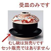 黒ミニミニ受け皿 [ φ9.2 x 1.8cm ] 【 ミニむし碗 】 【 料亭 旅館 和食器 飲食店 業務用 】
