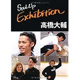 SOUL Up Exhibition