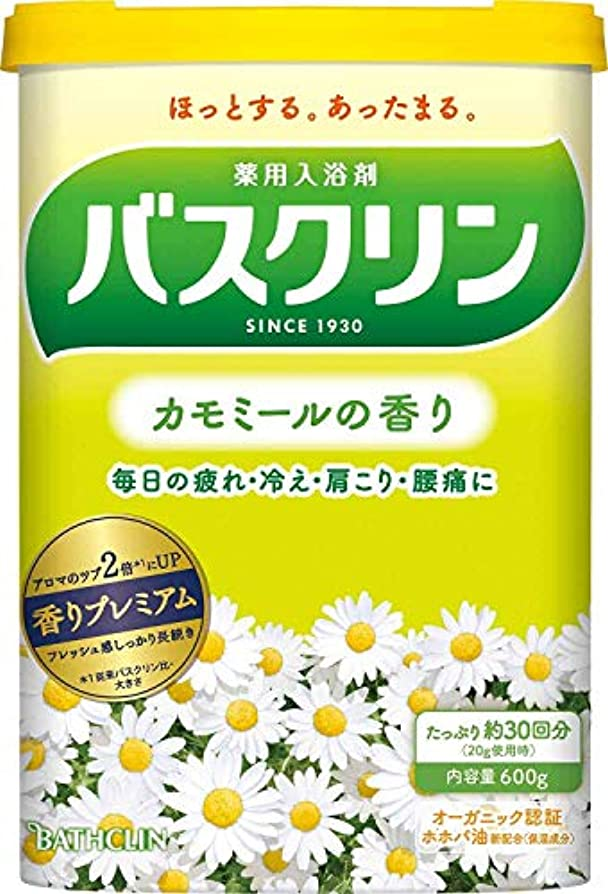 代わって弁護口【医薬部外品】バスクリンカモミールの香り600g入浴剤(約30回分)