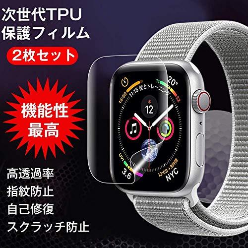 『Apple Watch 44mm フィルム COLIN【全面保護】Apple Watch Series 4 フィルム TPU素材 弧状のエッジ加工 Apple Watch Series 4 保護 フィルム 全面保護 アップルウォッチ フィルム 高透過率 HD画面 Apple Watch Series 4 44mm 対応【2枚入り】 (44MM)』の7枚目の画像