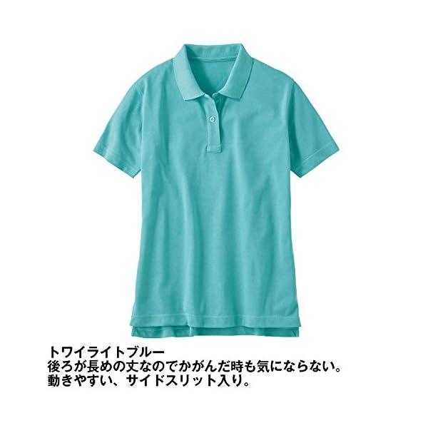 (セシール)cecile レディスポロシャツ(半袖)の紹介画像4