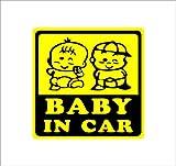ノーブランド 黄 BABY IN CAR 赤ちゃん2人 双子 ツインズ シール ステッカー