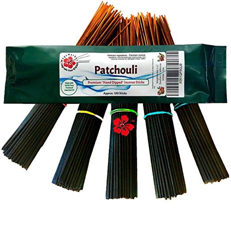 ノーブルビタミン内なるwagsmarket Incense Sticks – Patchouli   Nag Champa  サンダルウッド ムスクSticks  ラベンダー ジャスミン  and many more – You。セット」100...