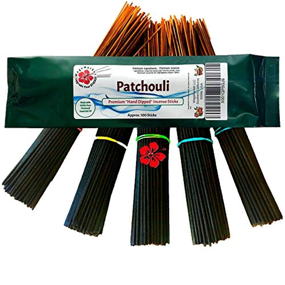 動力学静けさ破壊wagsmarket Incense Sticks – Patchouli | Nag Champa |サンダルウッド|ムスクSticks |ラベンダー|ジャスミン| and many more – You。セット」100...