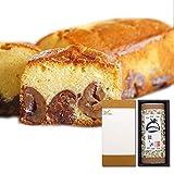 栗菓子専門店 足立音衛門 栗のケーキ 1本 紙箱入りギフト 紙袋付き