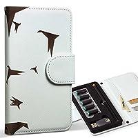 スマコレ ploom TECH プルームテック 専用 レザーケース 手帳型 タバコ ケース カバー 合皮 ケース カバー 収納 プルームケース デザイン 革 ユニーク クール 写真・風景 鳥 イラスト 白 黒 003348
