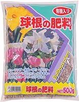 あかぎ園芸 球根の肥料 500g