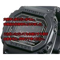 カシオ CASIO Gショック G-SHOCK 腕時計 マットブラック レッドアイ DW5600MS-1 腕時計 海外インポート品 カシオ[逆輸入] Gショック mirai1-14566-ak [並行輸入品] [簡易パッケージ品]