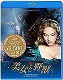 美女と野獣  スペシャルプライス Blu-ray