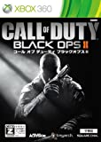 「Call of Duty Black Ops II」の画像