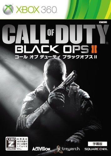 コール オブ デューティ ブラックオプスII (字幕版) 【CEROレーティング「Z」】 - Xbox360