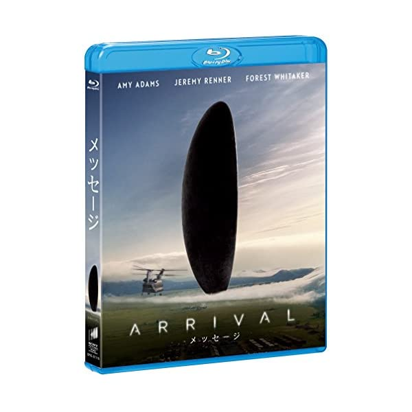 メッセージ [Blu-ray]の紹介画像2