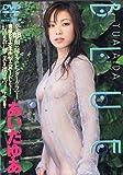 DVD>あいだゆあ:Blue (<DVD>)