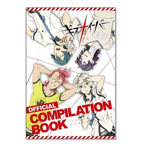 キズナイーバー オフィシャルコンピレーションBOOK