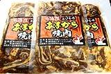 オホーツクグルメ エゾシカ肉使用 あまから焼肉 250g*3パック (冷凍)