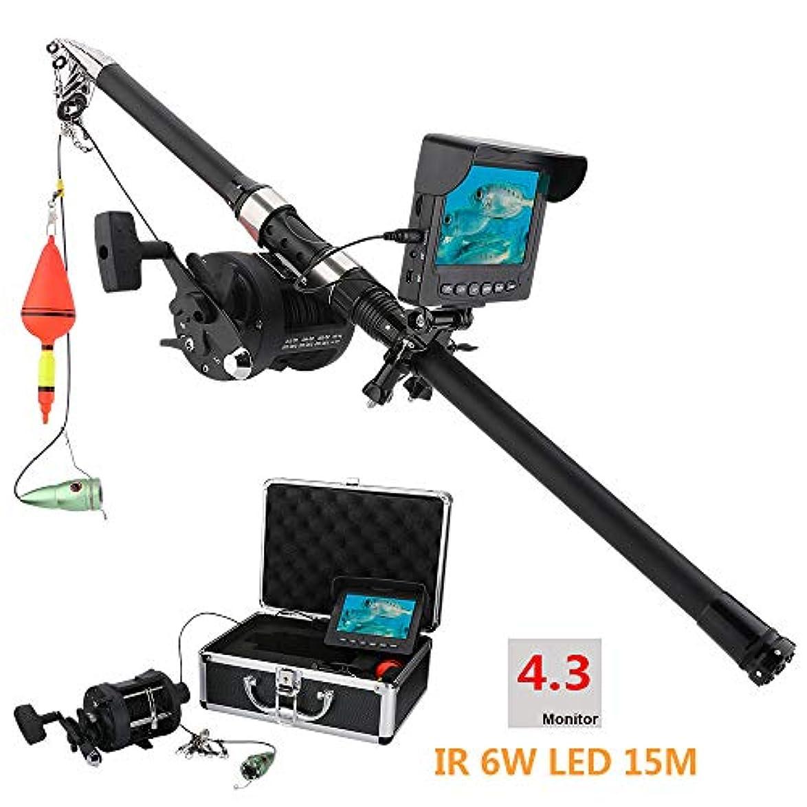 起きろ俳句エチケットアルミ合金の水中釣ビデオカメラのキット6W IR LEDは4.3
