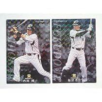 2013カルビープロ野球チップス第2弾【阪神タイガース】藤浪晋太郎含むフルコンプ全10種