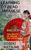 Ten Nights of Dream - The Fifth Night: Learning to Read Japanese: Elementary Reading