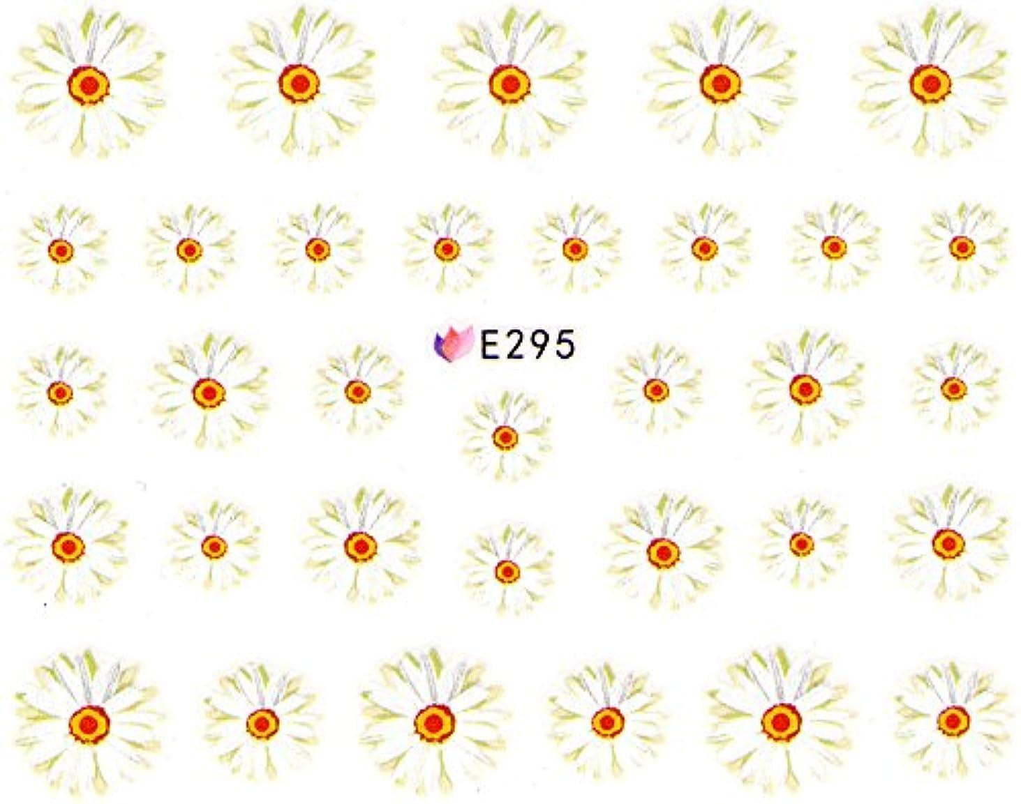 打撃糸ビザネイルシール 花 フラワー 選べる10種類 (01-T19)