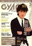 GyaO Magazine (ギャオマガジン) 2009年 03月号 [雑誌]