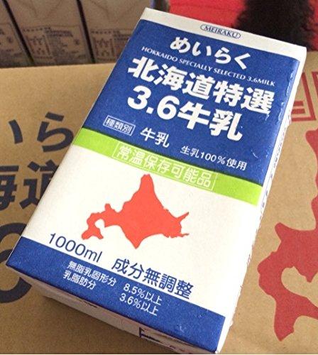 北海道LL 3.6牛乳 1000ml 【冷蔵】/めいらく(12パック)