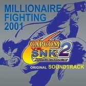 CAPCOM VS SNK 2 ― オリジナル・サウンドトラック
