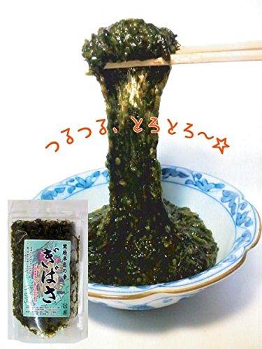 ぎばさ(アカモク) 5袋セット