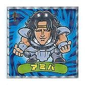 北斗のマン シール 第2弾 悪-4 アミバ